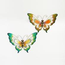 Metal Hanging Butterfly